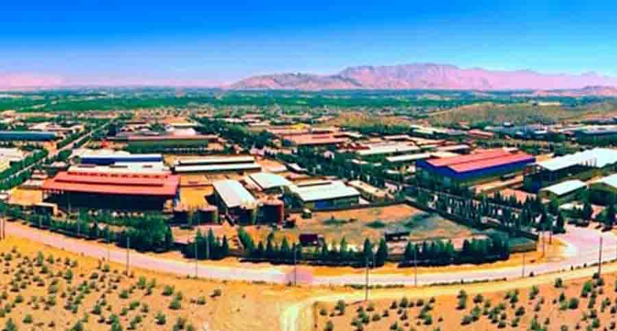 پتو مینک اصفهان